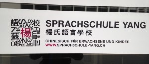 sprachschule yang: chinesisch.