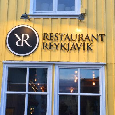 restaurant reykjavík.