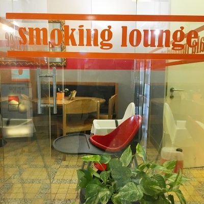 snoking lounge