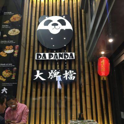 da panda.